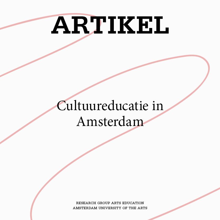 Cultuureducatie in Amsterdam